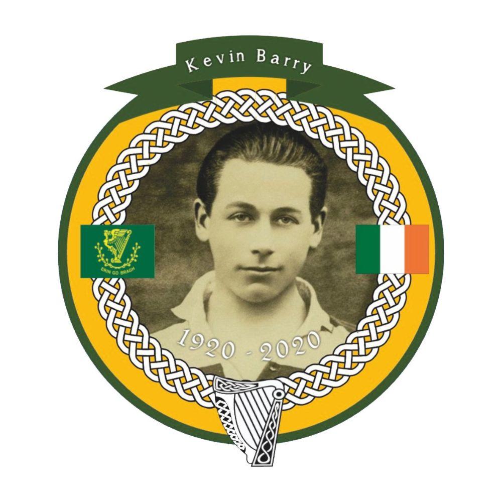 Kevin Barry Memorial