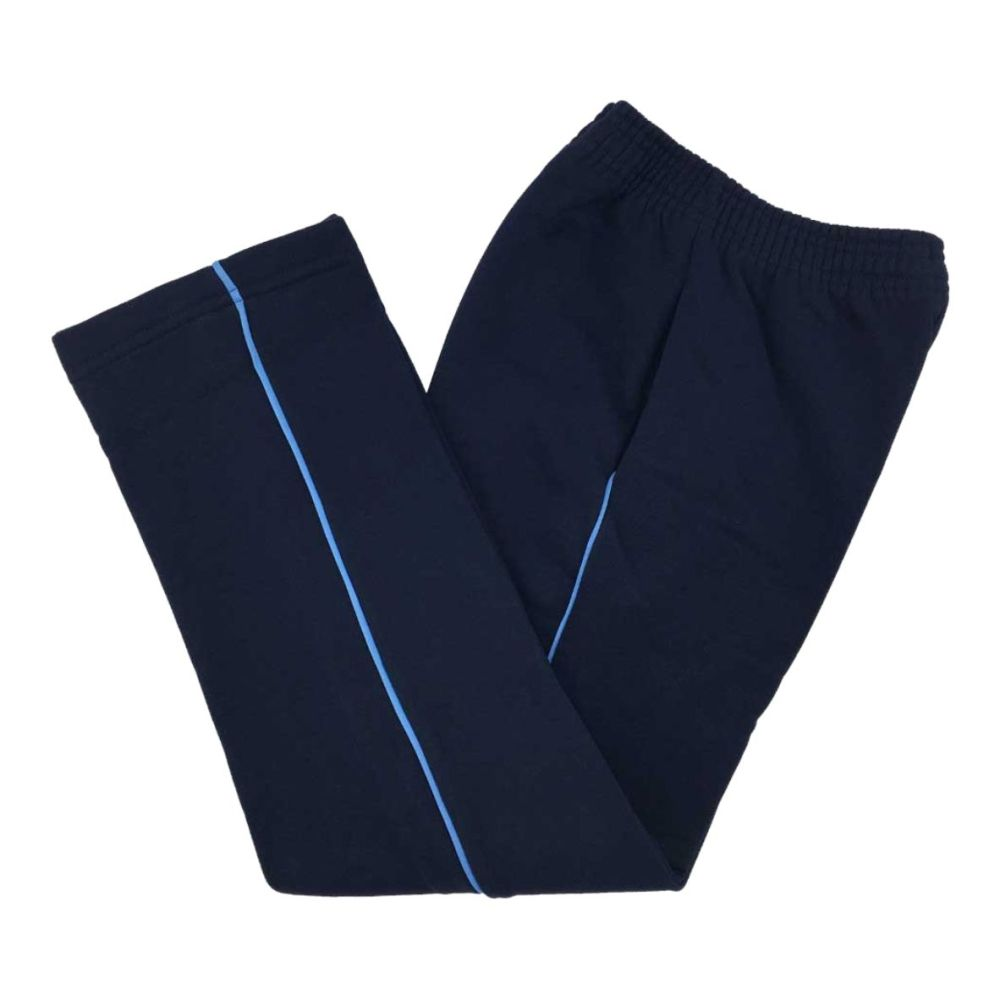 Presentation Convent Castlecomer Cuffed Tracksuit Bottoms