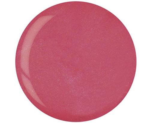 Cuccio Powder Polish Dip Powder 45g #5520