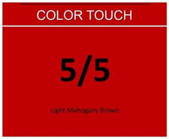 Color Touch 60ml 5/5