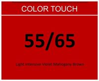 Color Touch 60ml 55/65