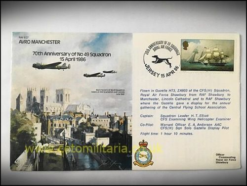 FDC - 49 Sqn 70th Annv 1986