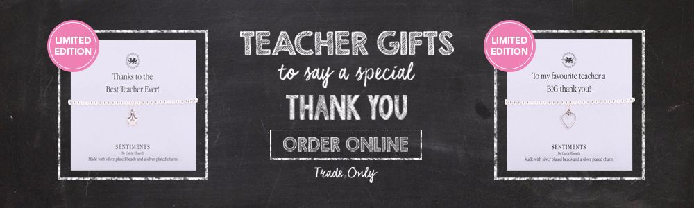 Banner Teacher Gifts 2017