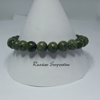Russian Serpentine Stretch Bracelet
