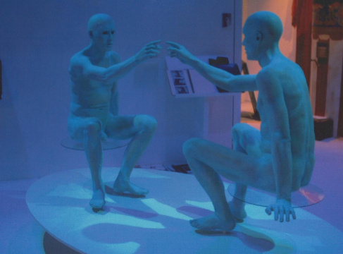Sculptural installation