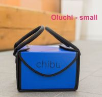 "Chibu small OLUCHI professional blue cake carrier - 10"" x 10"" x 7"""