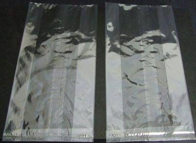 Pack of 10 cello crimp bags 76x125x180 mm (Perfect Bath Bomb size bag)