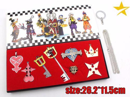 Kingdom Of Hearts Anime Pendant & Keyring Jewellery Set