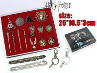 Harry Potter Inspired Pendant, Brooch and Keyring Jewellery Set