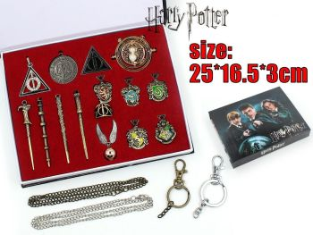 Harry Potter Inspired Pendant Keyring Jewellery Set