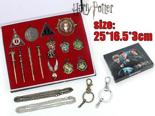 Harry Potter Inspired Pendant Keyring Jewellery Set