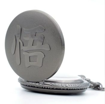 Dragon Ball Z, Dragon Ball Anime Pendant Pocket Watch