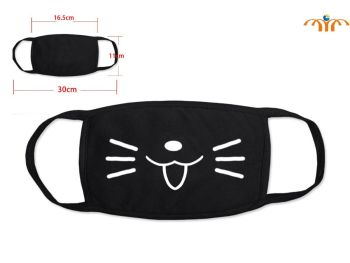 Mouth Mask - Cat