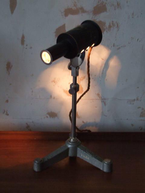 lab lamp