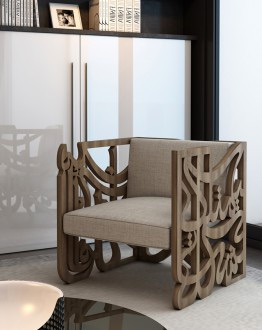 Summer 18: 123 amal-cubic-armchair1 copy