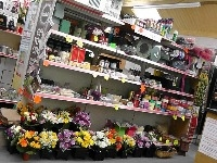 Floral Sundries, Craft & Wedding Supplies