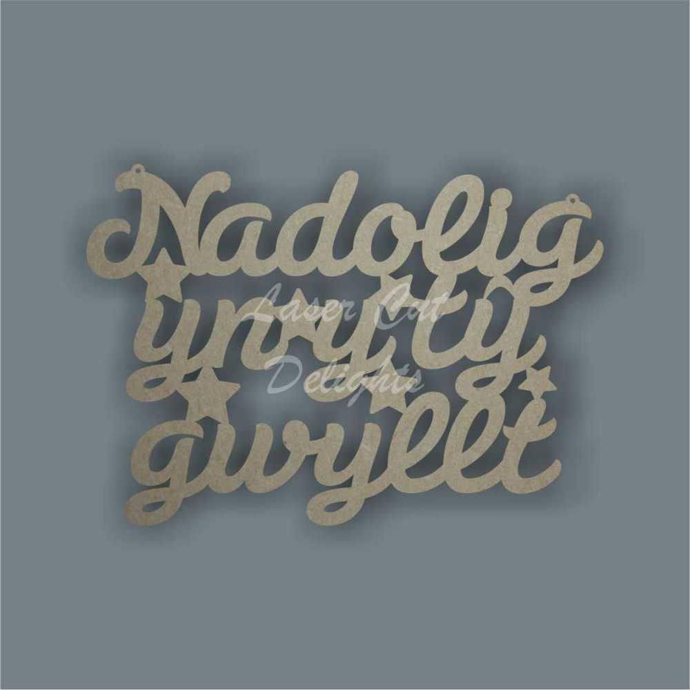 Nadolig yn y ty gwyllt (Christmas at the Mad House) 3mm 30cm