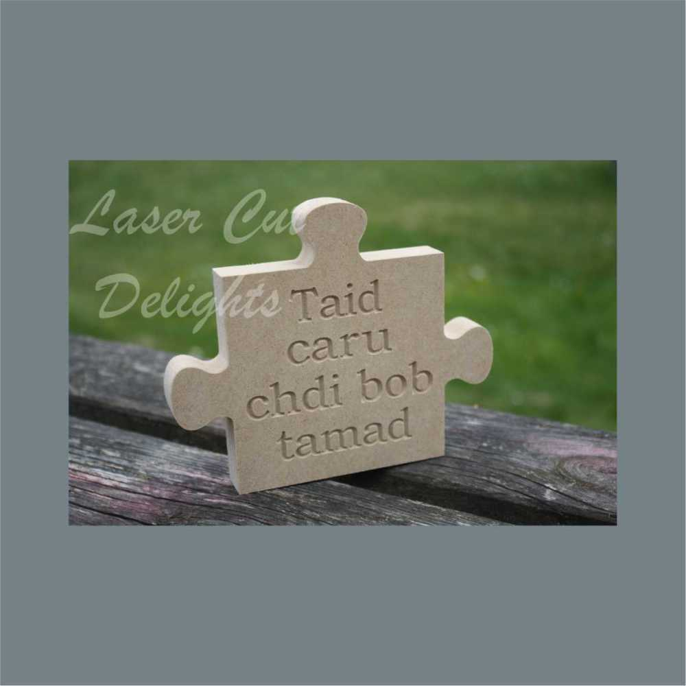 Puzzle Jigsaw Engraved - (Welsh Sayings) 18mm