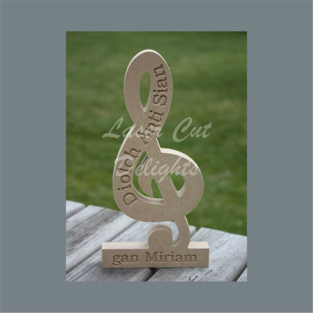 Treble Clef engraved 25cm 18mm