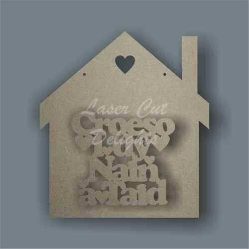House 3D - Croeso i dŷ Nain a Taid 3mm 20cm