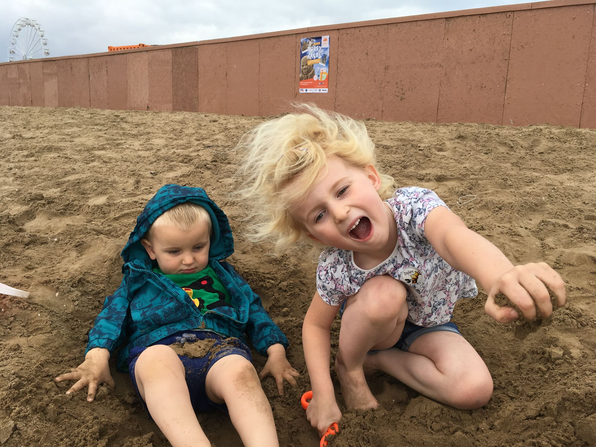 Monthly Family Roundup May2017 (9)