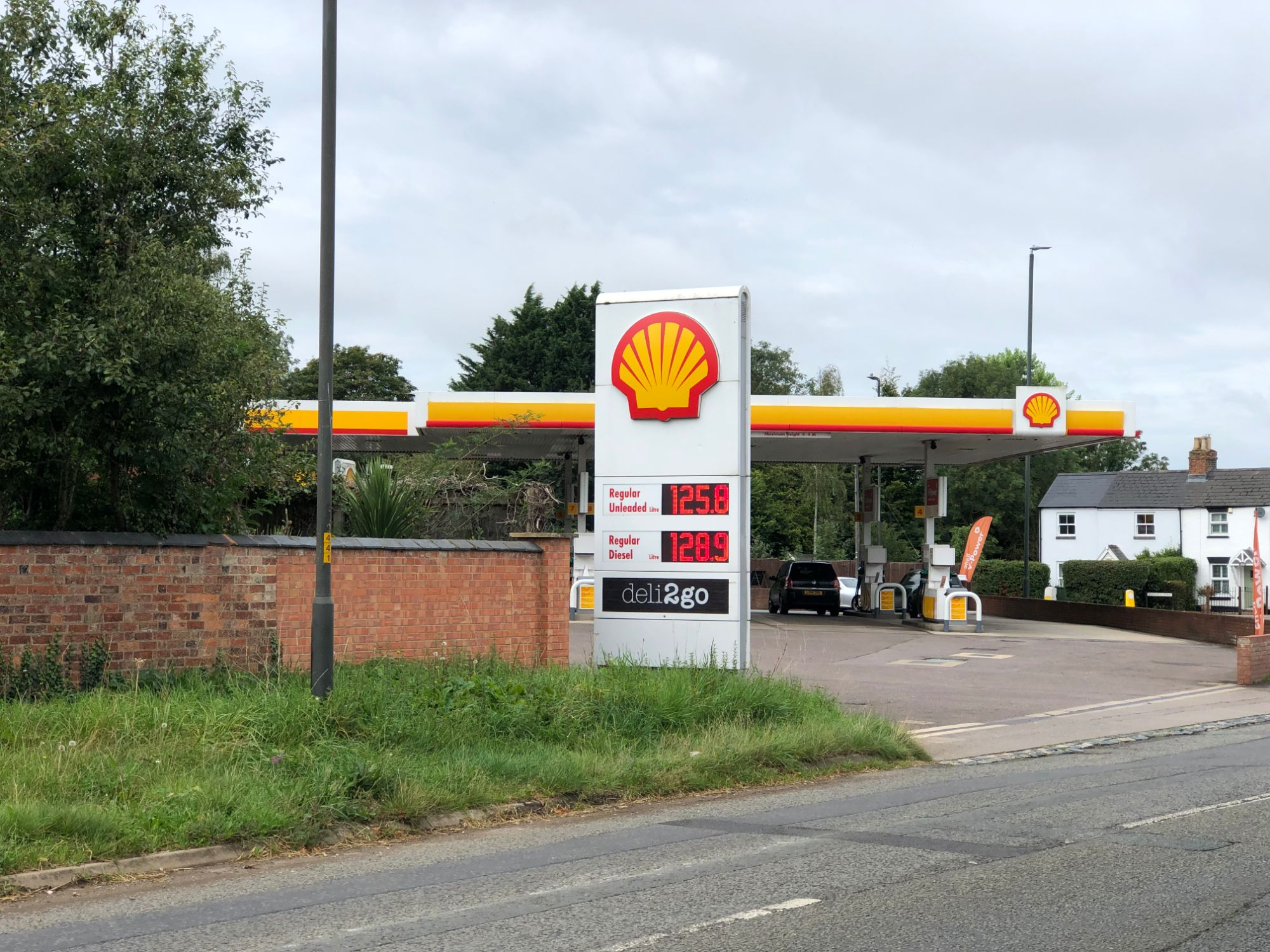 free stock image photo Shell garage fuel station