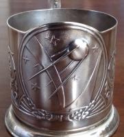 1960's Russian USSR Vintage Russsian Soviet Tea Cup Holder Space Sputnik Rare