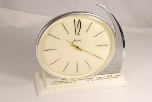 Details about  SOVIET USSR RUSSIAN SPACE ALARM CLOCK In Shape Of Earth GAG