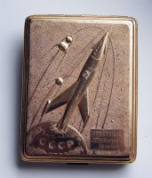 RARE VINTAGE CIGARETTE CASE SOVIET RUSSIAN USSR SPUTNIK SPACE PROGRAM COSMOS