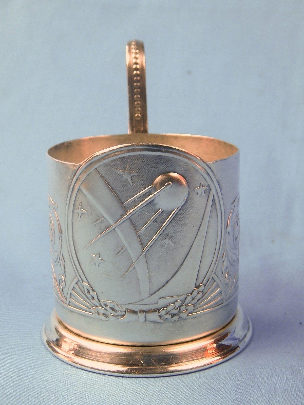 Vintage tea glass holder with ship Soviet glass holder Soviet memorabilia Soviet podstakannik Made in USSR Vintage kitchen russian antiques