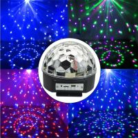 Multi Colour Moving LED Mirror Ball Bright LED Effect Lighting Large Apread Effect Rotating