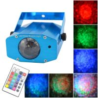 Bright Moving Water Shimmer Fire LED Lighting Atmospheric Effect Sensory Mood Light