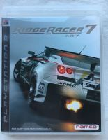Ridge Racer 7 Sports Car Playstation Sony PS3 Game