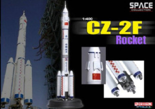 Chinese CZ-2F Rocket 1:400 Scale Quality High Detail Diecast Display Model