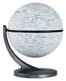 Lunar Moon Globe Quality