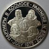Shuttle And Soyuz First Docking Medallion Solid Silver Rare
