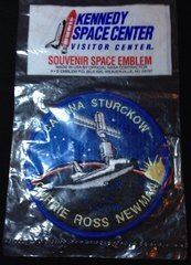 Rare NASA Shuttle Docked To Station Patch