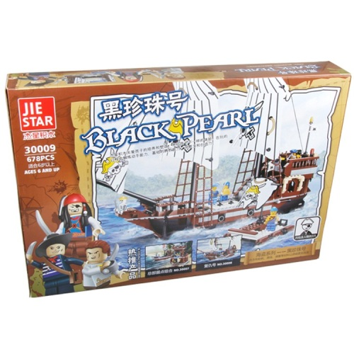 Black Pearl Pirate Ship Building Brick/Block Set, Compatible Building Brick