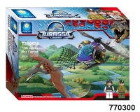 Jurassic Legend Dino Capture Building Brick/Block Set, Compatible Building Bricks 166 Pcs