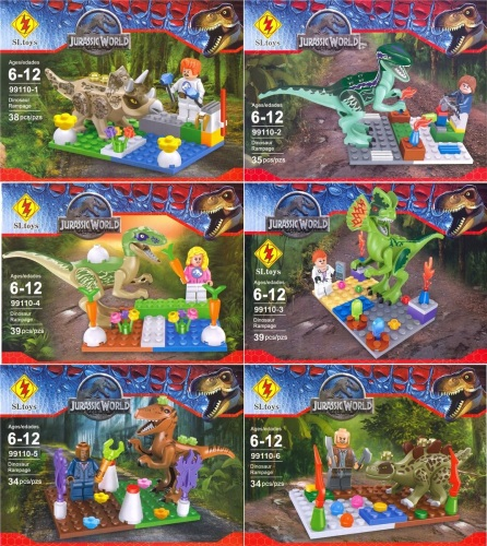 Jurassic Dinosaur Rampage Building Brick/Block Set, Compatible Building Bri
