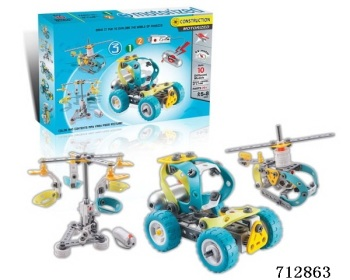 Motorised Construction Set Build 10 Different Models With Tools & 6v Motor.