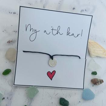 My a'th kar  (Love You) - Wish Bracelet