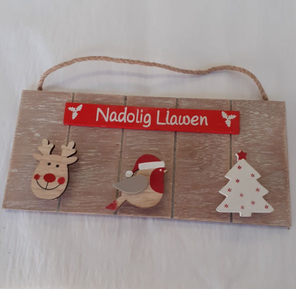 Plac Nadolig Llawen / Merry Christmas plaque