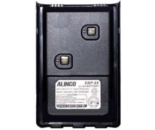 ALINCO EBP-88 battery (Li-Ion) for Alinco DJ-A Series