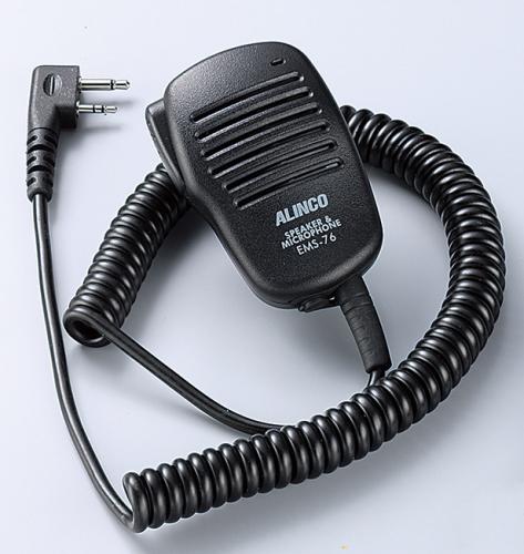 ALINCO EMS-76 Speaker Microphone for DJ-A Series