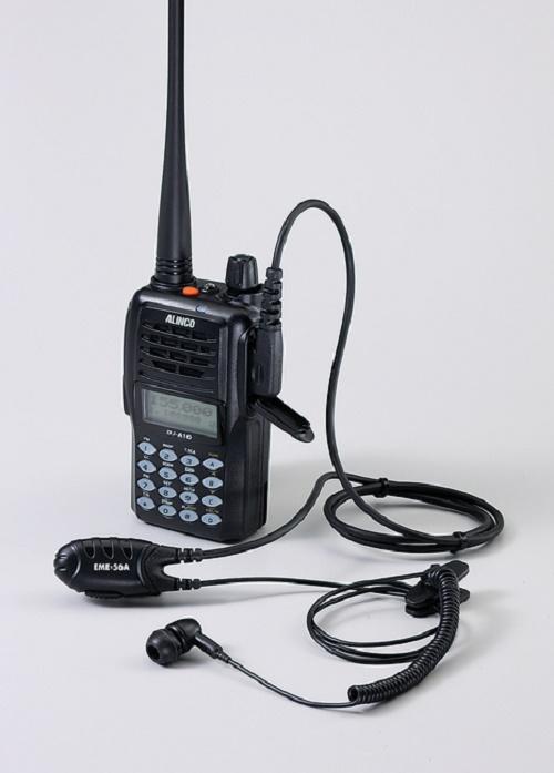 ALINCO EME-56A Headset for DJ-A Series