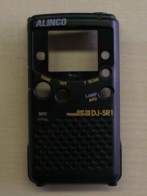 KZ0094Y front case DJ-SR1, EC-10, S41
