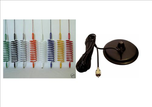 SPRINGER MOBILE CB ANTENNA (choice of colours) INCLUDING MAG-MOUNT