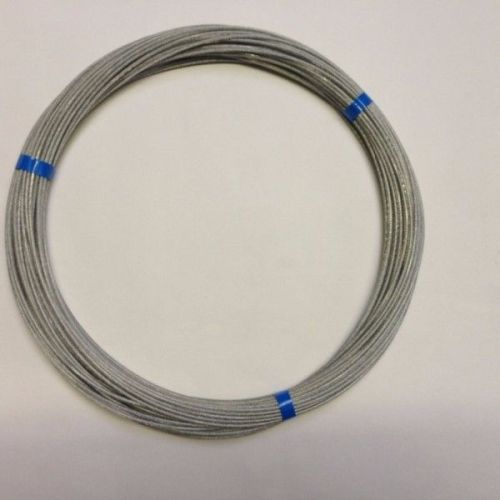 NYLON COATED POLY WEAVE ANTENNA WIRE (50M)