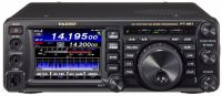 FT-991A All Band, All Mode (inc C4FM) Portable Transceiver